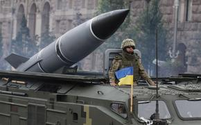 Киевский политолог Виктор Таран: Украина победит Россию в тысячелетней «войне»