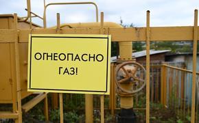 Южноуральским льготникам выплатят по 60 тысяч рублей на газификацию