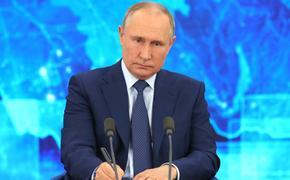 РБК: Путин назначил первого заместителя директора ФСБ