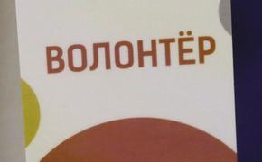 Проректор РТУ МИРЭА Тарасов предложил создать на главных туристических маршрутах волонтерские центры