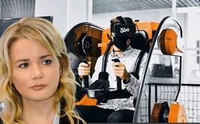 Сергунина: Московский детский технопарк включили в список федеральных инновационных площадок