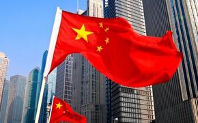 КНР через 15 лет удвоит ВВП
