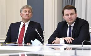Песков сообщил, что Путин не будет изолироваться после выявления коронавируса у Орешкина