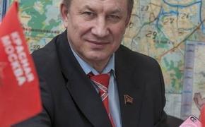 Депутат Рашкин призвал наказать сенатора Нарусову за оскорбления граждан словам «бомжового вида люди»