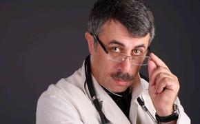 Доктор Комаровский назвал Украину слаборазвитой страной мира