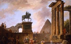 Аримия и Тартария – правда или вымысел?
