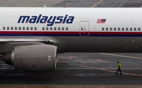 Политолог Марков: Boeing MH17 в Донбассе уничтожили в результате заговора СБУ, Минобороны Украины и Коломойского