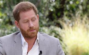 Принц Гарри заявил, что отец перестал с ним разговаривать