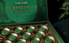 В Бурятии начали производить «Нефритовый шоколад»