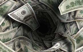 «Молдавская схема» по незаконному выводу из РФ денег раскрыта полностью