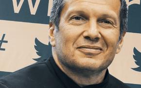 Владимир Соловьев: я легко проживу без твиттера