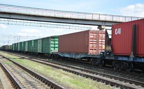 Первая партия рулонной стали из Китая прибыла на станцию Волжский