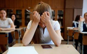 Почему в школах запугивают детей, которые перед экзаменами и без того волнуются