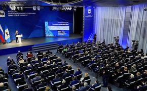 Глава Приангарья Игорь Кобзев выступил с посланием ЗС региона