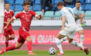 Россия завоевала важнейшую победу над Словенией - 2:1