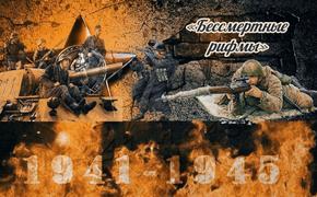 ИД «Аргументы недели» объявляет всероссийскую акцию – стихотворный марафон «Бессмертные рифмы»