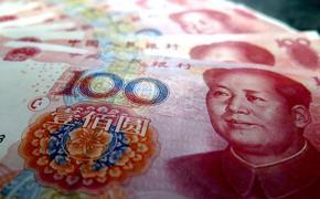 В Китае желающие могут поменять бумажные и безналичные деньги на цифровые