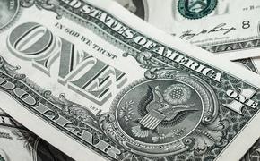 Центробанк объявил цену доллара и евро на выходные 3 и 4 апреля
