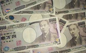 Банк Японии приступил к эксперименту по выпуску цифровой валюты