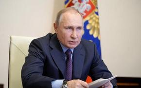 Владимир Путин подписал закон о государственной защите силовиков