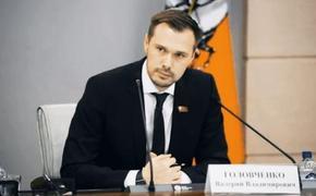 Депутат МГД Валерий Головченко: Обучение в бизнес-акселераторе для молодежи стартовало в Москве