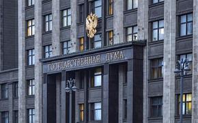 В Госдуме прокомментировали увеличение наказания за пьяное вождение