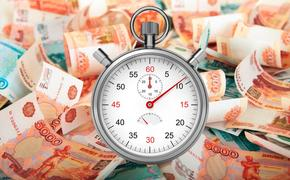 Россияне задолжали банкам 1 млрд рублей по кредитам на 20,8 млрд