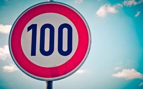 Автоэксперт Форманчук назвал динамические дорожные знаки «бесполезными» для большинства регионов РФ