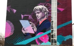 Граффити о Челябинске может появиться во Флоренции