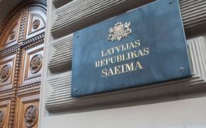 Депутаты Сейма Латвии не уважают правила дорожного движения