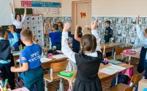 В Челябинске открыли центр, где будут решать школьные конфликты