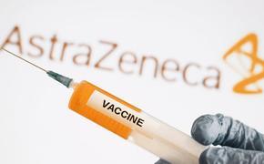 Латвийские врачи-гематологи знают, что делать в случае тромбов, связанных с AstraZeneca