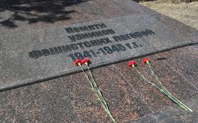 В Хабаровском крае почтили память узников концлагерей