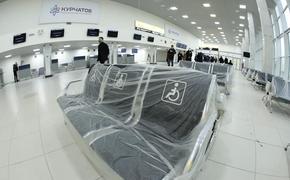Челябинск готов возобновить международное авиасообщение с 1 мая