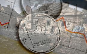 Финансовый омбудсмен: Сама мысль о том, что на Донбассе обострится обстановка, может привести к тому, что рубль обвалится