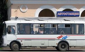 В Хабаровском крае сокращают транспортников