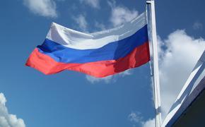 Российские депутаты оценили возможные планы США об отправке военных кораблей в Черном море