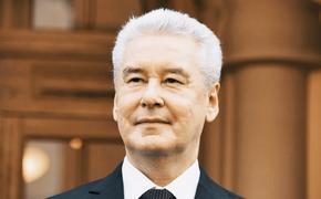 Сергей Собянин рассказал о Добром сервисе mos.ru