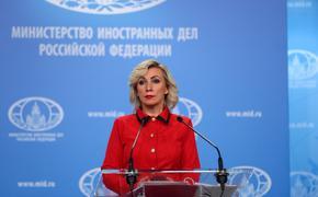 Захарова оценила желание Зеленского вступить в НАТО для урегулирования конфликта в Донбассе