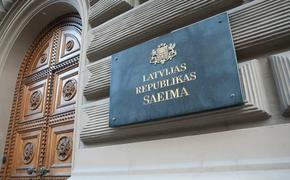 Депутат Сейма Латвии: Я призываю коллег раскрыть свою ориентацию