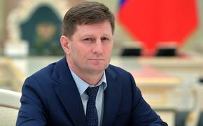 Хабаровские депутаты поручились за Фургала