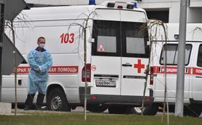 За неделю в Москве выявили максимальное с конца января количество заразившихся COVID-19