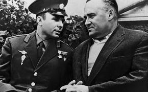 Королёв считал, что шансов вернуться из космоса на Землю у Гагарина 50% или меньше
