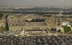 Пентагон намерен создать реабилитационный центр в украинском Ужгороде