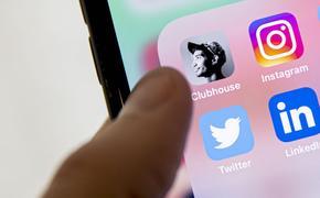 Хакеры выложили в открытый доступ данные о 1,3 млн пользователей соцсети Clubhouse
