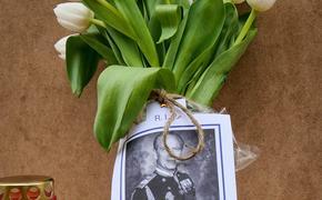 В центре Лондона установят памятник принцу Филиппу