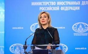 Мария Захарова прокомментировала слова Зеленского о том, что полет Гагарина в космос был бы невозможен без Украины
