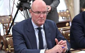 Чернышенко: Правительство планирует запустить шесть новых суперсервисов на портале «Госуслуг» в этом году