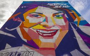 РМК профинансировала создание огромного граффити в Карабаше