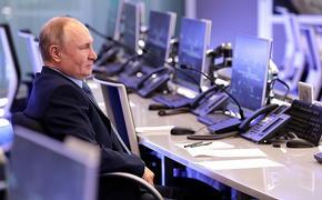 Байден созвонился с Путиным и предложил провести встречу